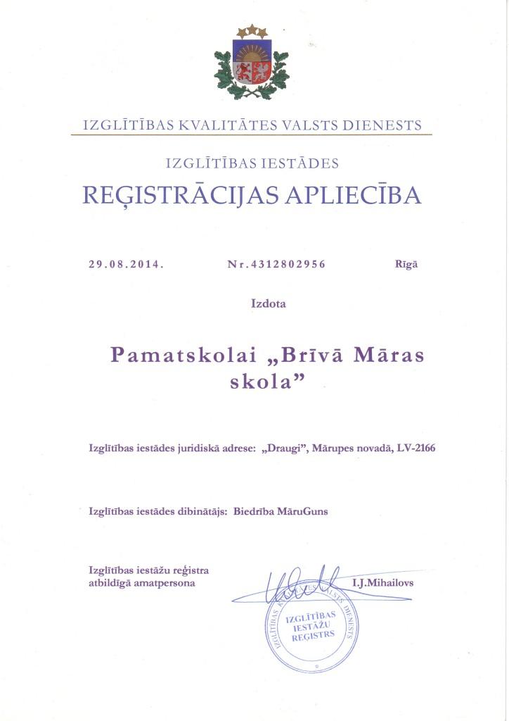 Izgl.iestades-reg.aplieciba_DraugiMarupes-novads-724x1024