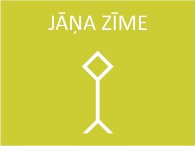 janazime1