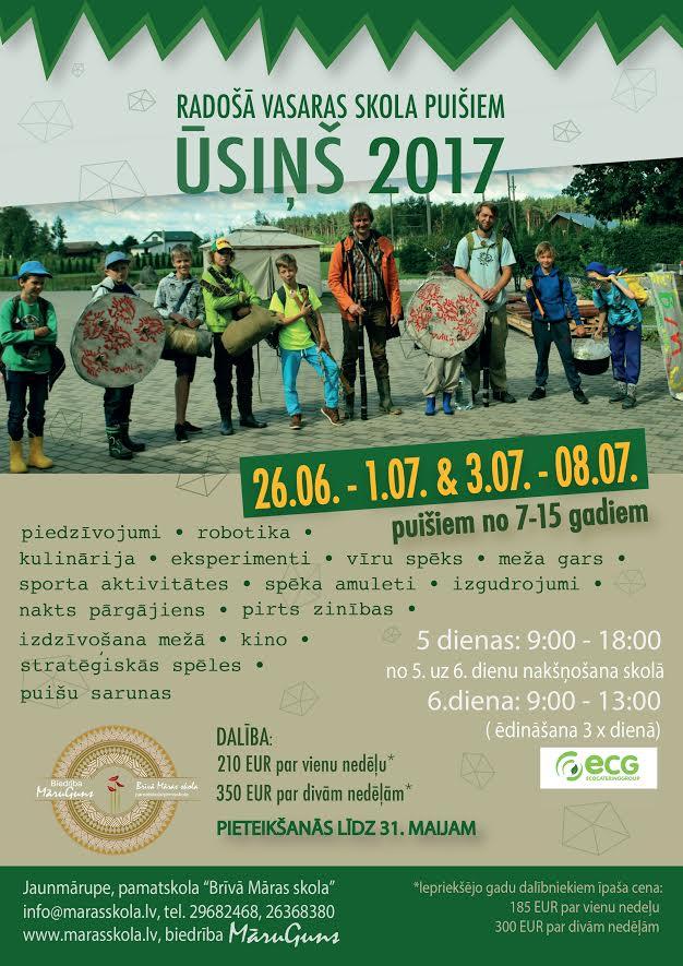 usins_2017